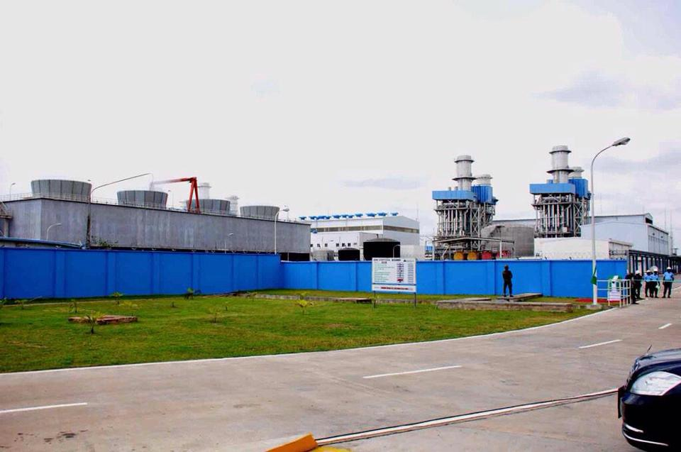Jonathan commissions $650m power plant in Ogun State (PHOTO NEWS)