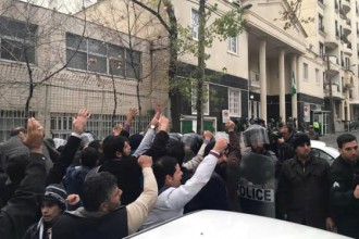 [PHOTO NEWS] Iranians storm Nigerian Embassy in Tehran over Shiite attack