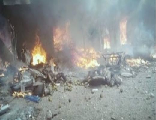 [BREAKING] 10 killed,over 30 injured as suicide bombers strike #Chibok Market