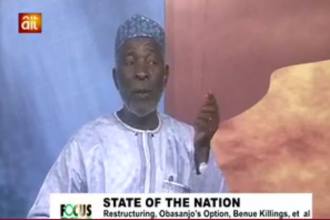 "[VIDEO] If I were #INEC,I would have deregistered #APC;APC has already prepared its Obituary"" - Engr Buba #Galadima,Member BoT APC;Buhari's close ally."