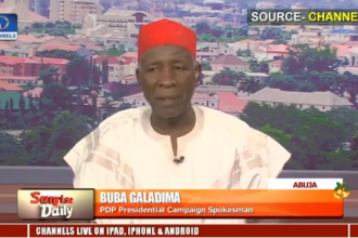 HOW #BUHARI & POOR RELATIVES BECAME #BILLIONAIRES OVERNIGHT – #GALADIMA